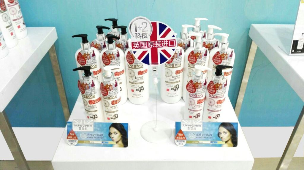 China Beauty Fair Stands Products