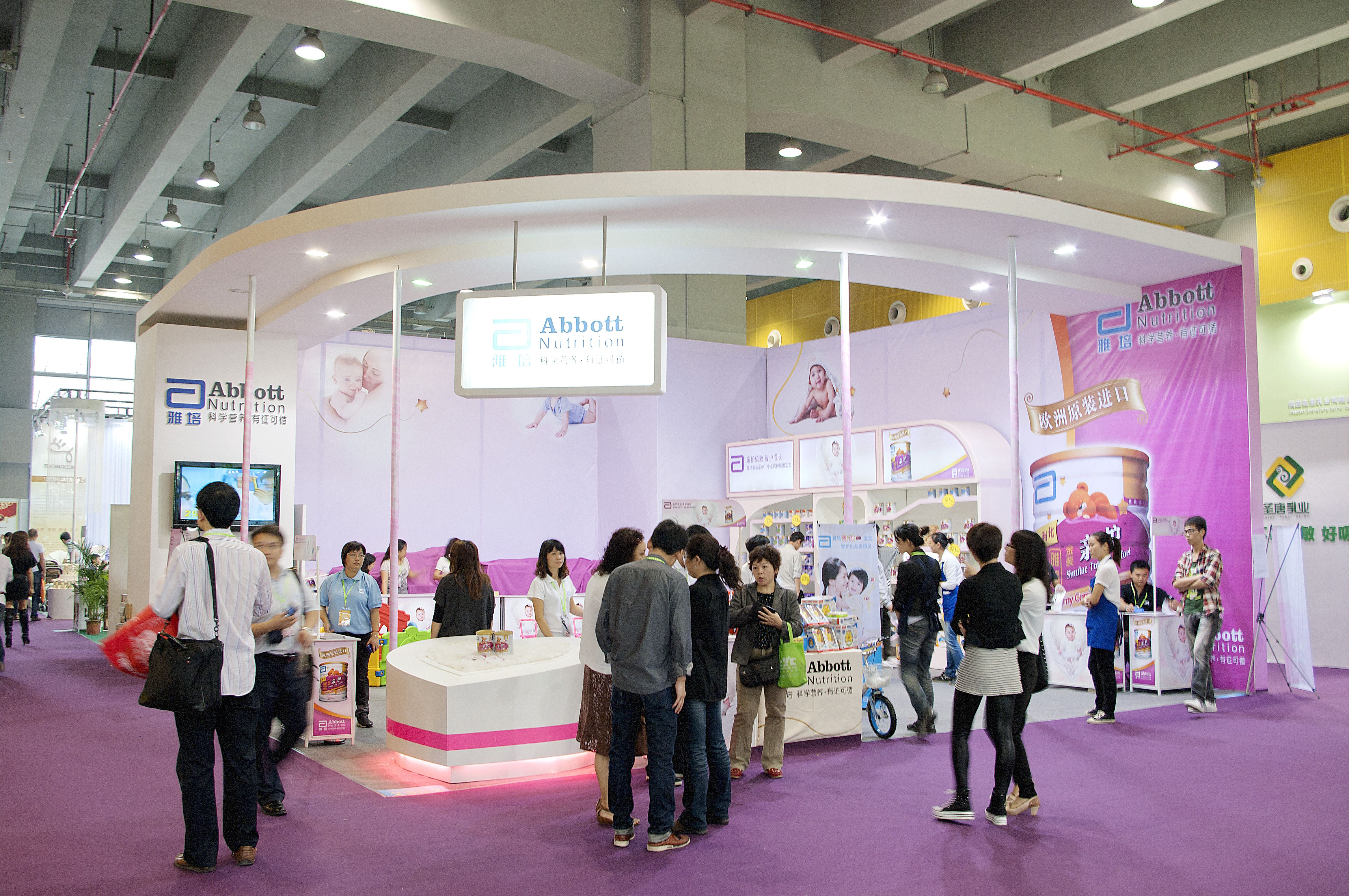 Expo Exhibition Stands Quiz : Guangzhou international exhibition for mommy baby