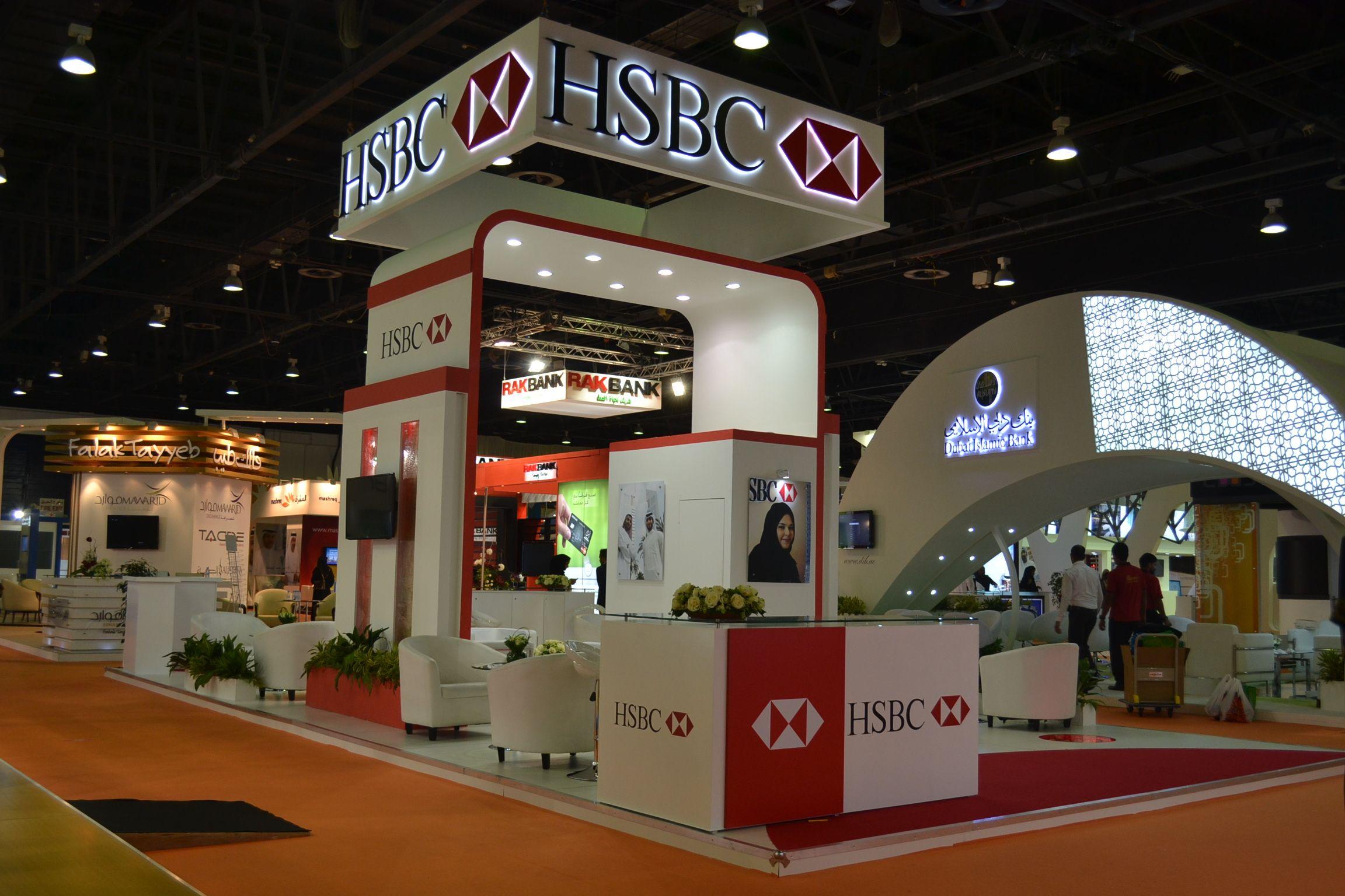 HSBC Booth Dubai Career Fair 2013