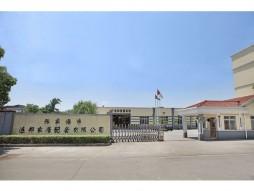 Zhangjiagang Lyonbon Import&Export Co., Ltd