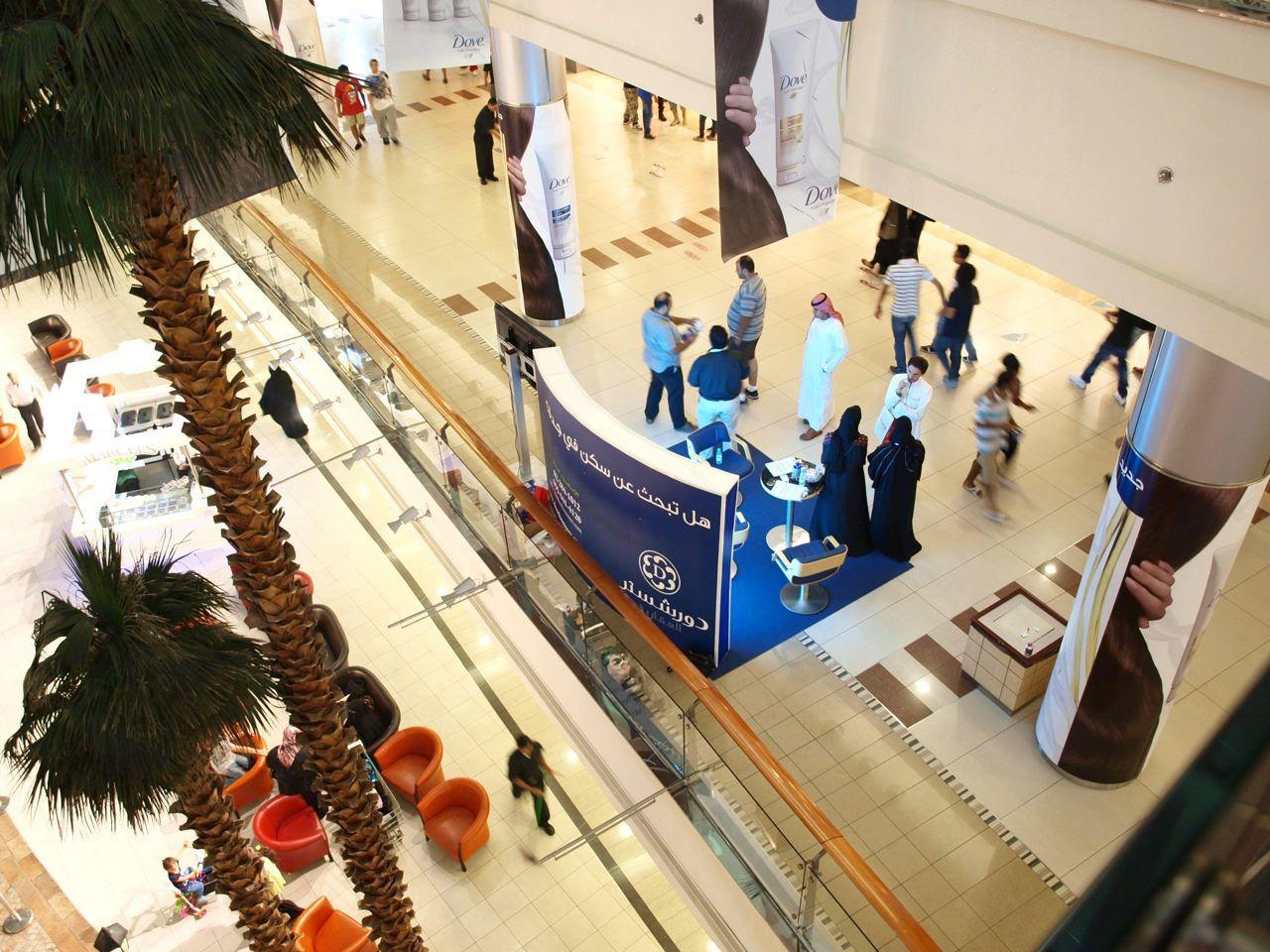 Riyadh Booth