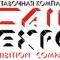 Fair Expo
