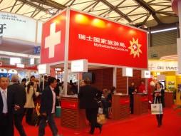 Shanghai JNS Event & Exhibition Co, Ltd.