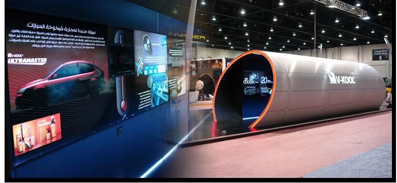 Modular Exhibition Stand Qatar : Standmaster