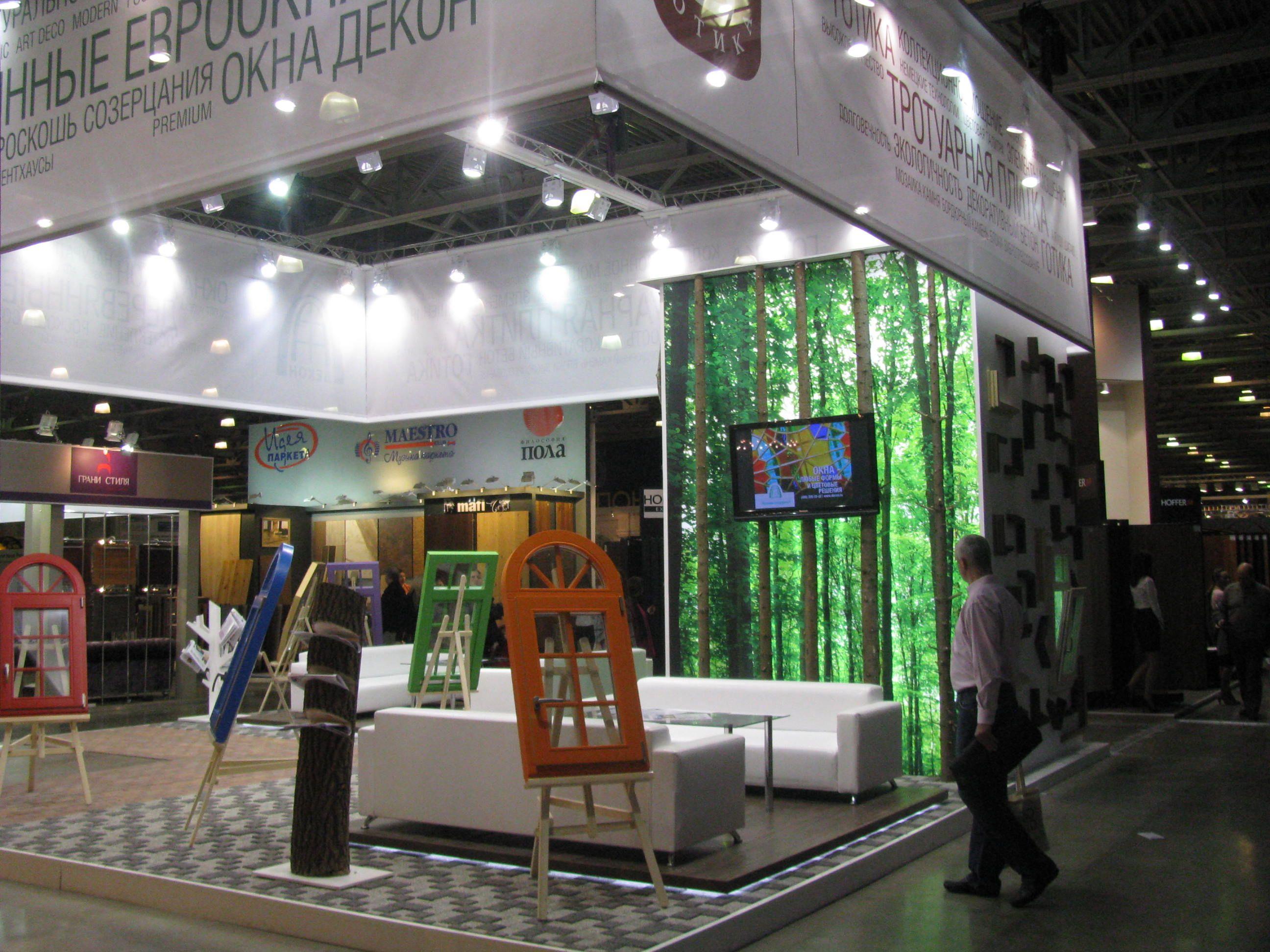 Expo Exhibition Stands Price : Das werk