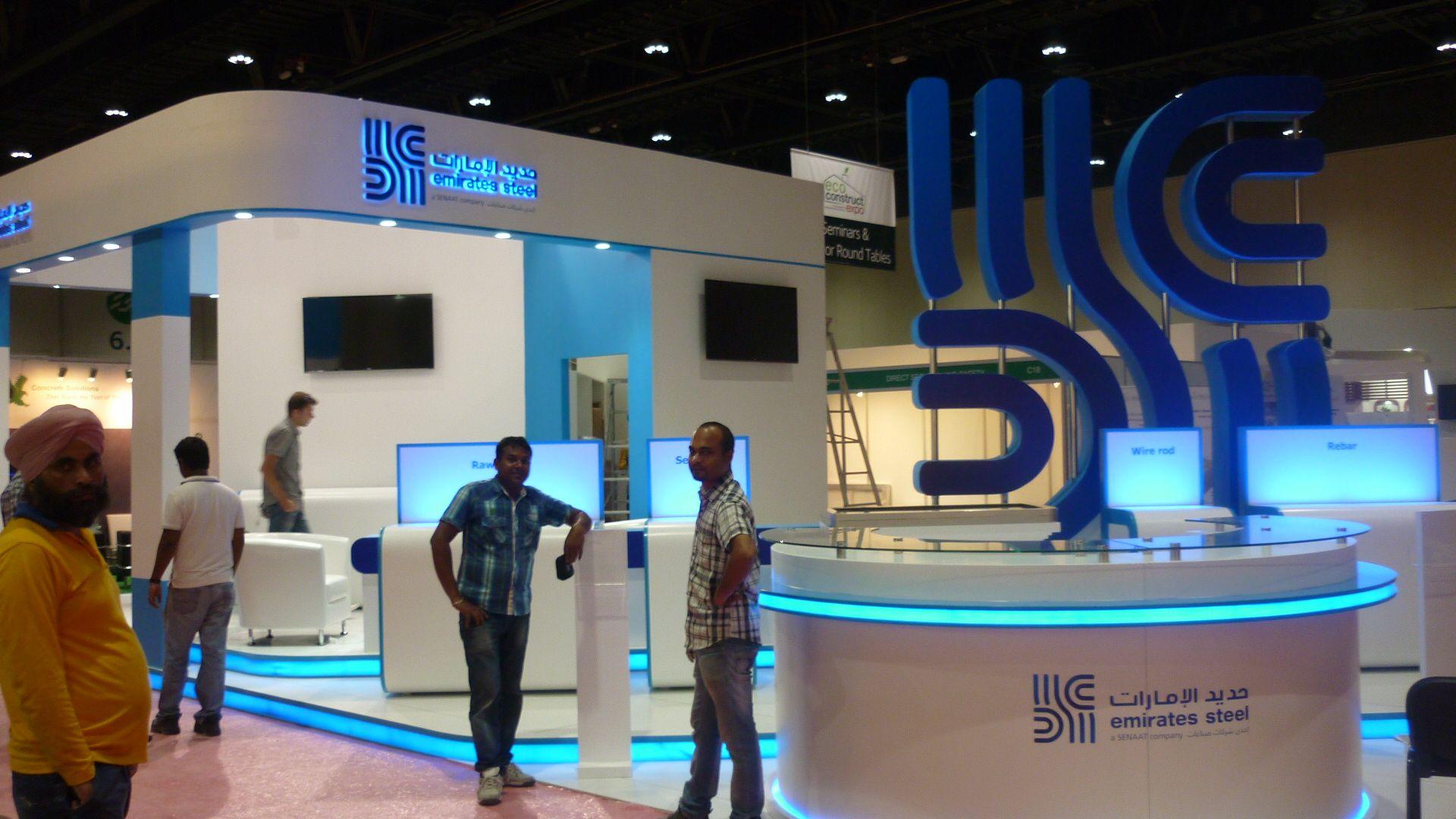 Warner international interior decoration llc for Hispano international decor llc abu dhabi