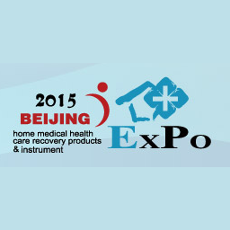 China International Home Medical Health Care Recovery Products and Instrument Exhibition April 2016