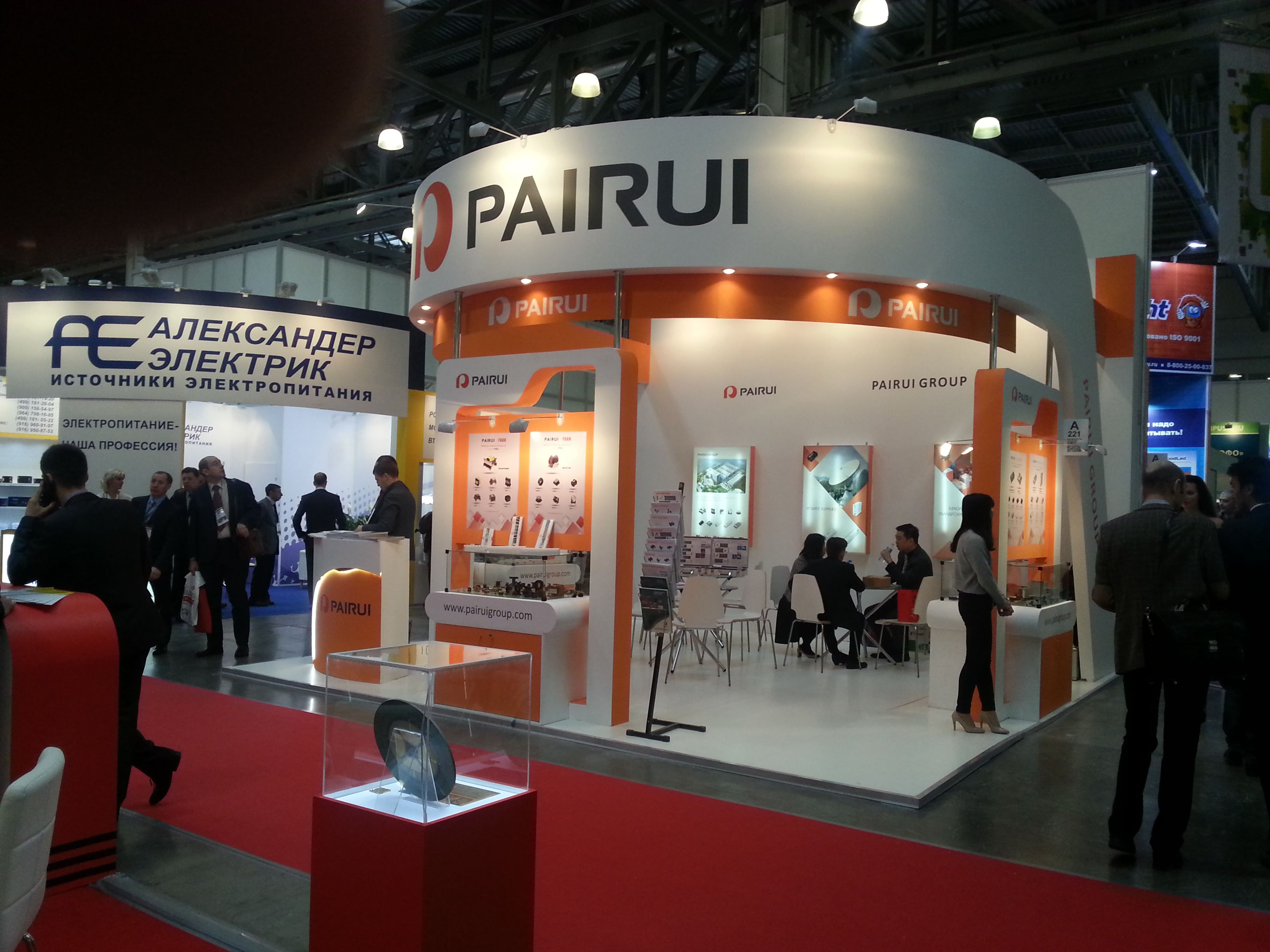 Expo Stand Bielorussia : Amber expo group