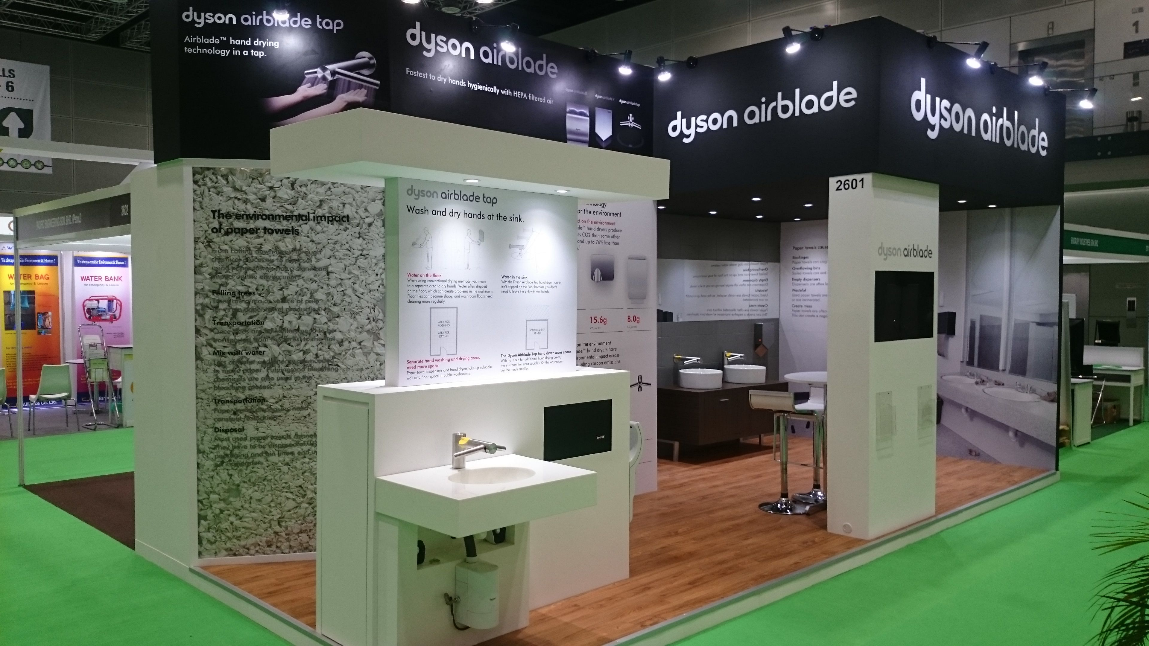 Small Exhibition Stand Sizes : Dyson airblade exhibition stand