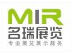 Mingrui International (HongKong) Exhibition Co.,Ltd