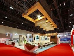 Spectrum Exhibition