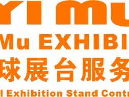 Yimu Exhibits