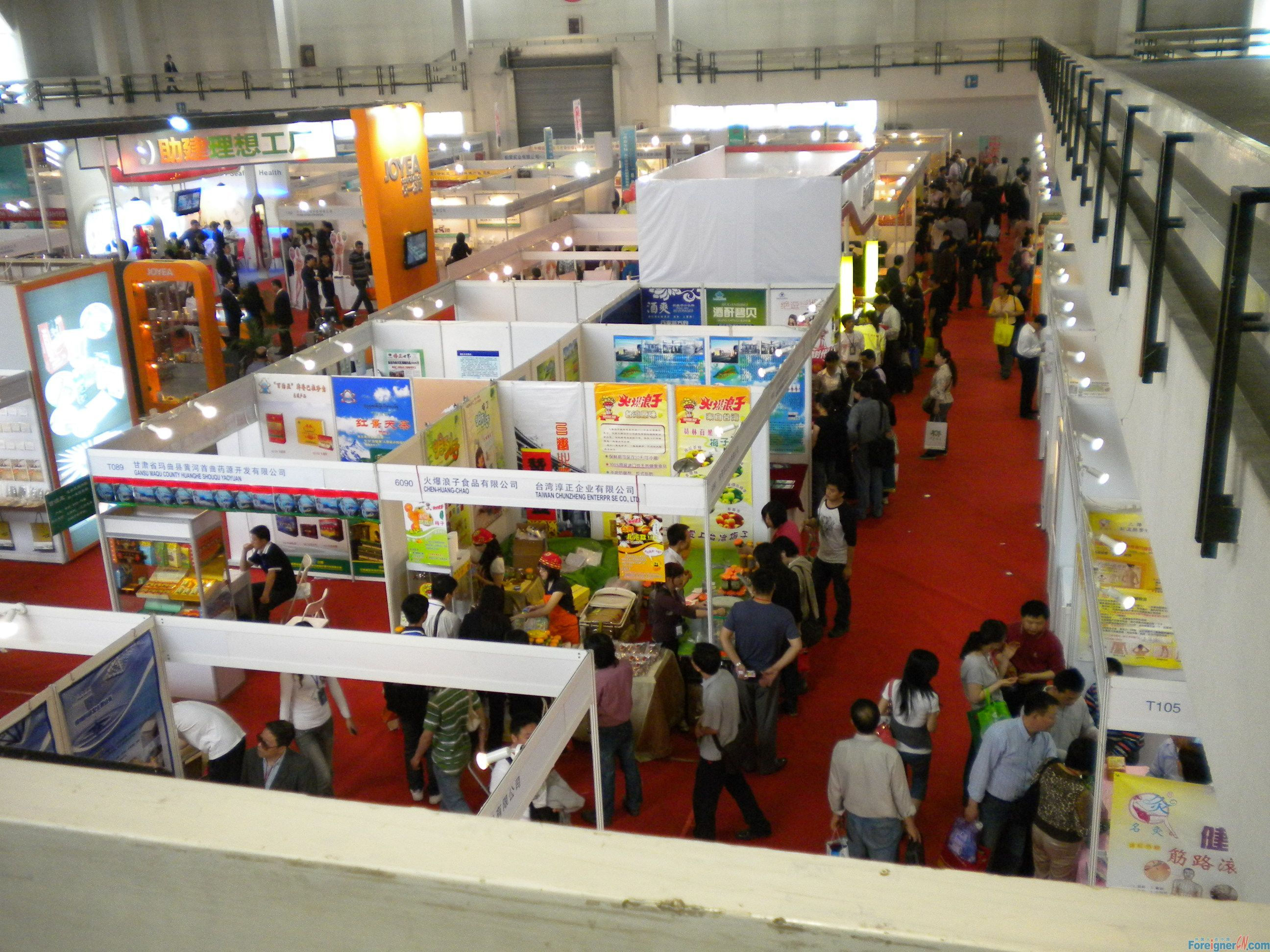 China beijing international organic green food for Essen proveedores