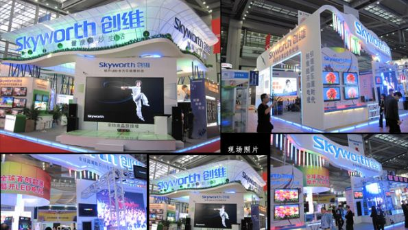 Expo Exhibition Stands Zone : Exhibition stands in guangzhou