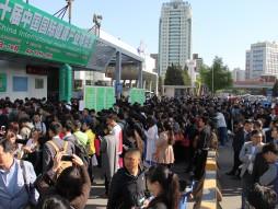 Beijing Shibowei International Expo Co.,Ltd