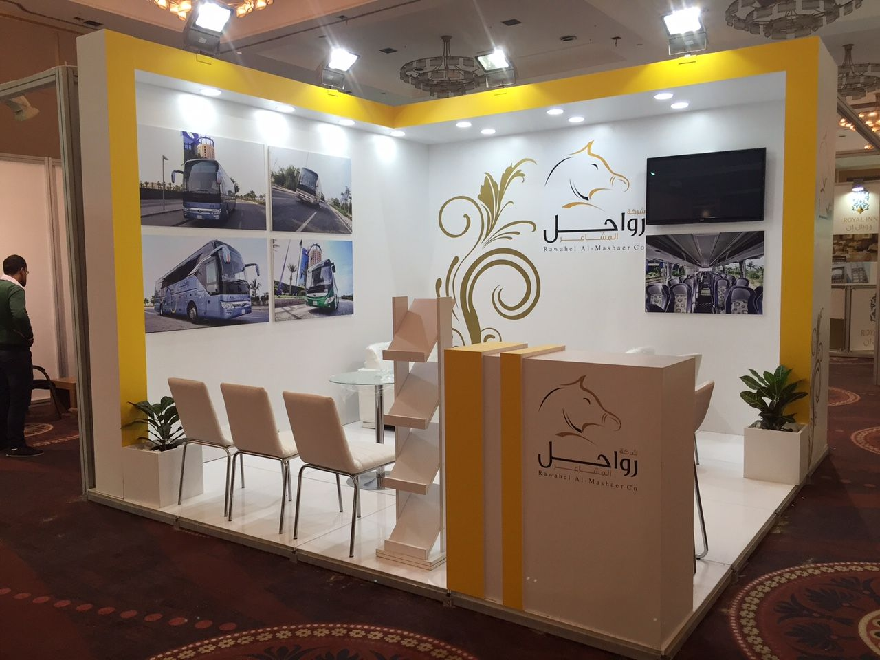 Exhibition Stand Company In Qatar : Spectra stand turkey