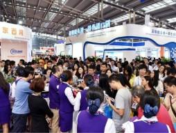 Shenzhen Logistics and Supply Chain Management Association