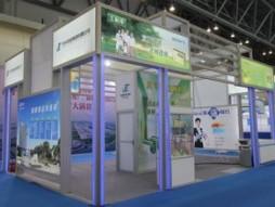 Shenzhen Hongshi exhibition booth design Co.,Ltd