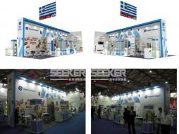 Seeker Expo