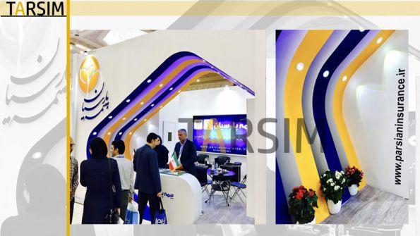 Exhibition Stands in Tehran