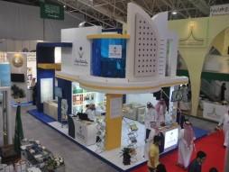 Rowad Expo