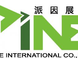 Pine International Co.,Ltd.