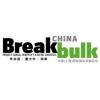 BreakBulk China