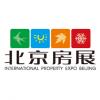 Beijing International Property & Investment Expo