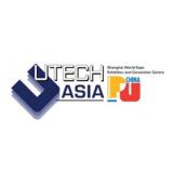 UTECH Asia / PU China