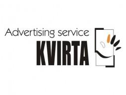 Advertising service KVIRTA