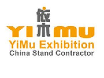 YiMu Exhibition