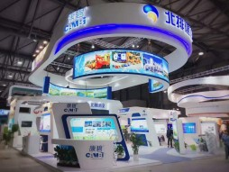 Shanghai Qishow Exhibition Service Co Ltd