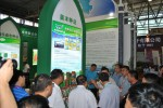the 16th China(Kunming) Seed, Agricultural Means & Machinery Expo - 1