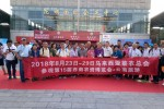 the 16th China(Kunming) Seed, Agricultural Means & Machinery Expo - 3