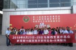 the 16th China(Kunming) Seed, Agricultural Means & Machinery Expo - 4