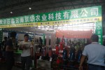 The 3rd China(Kunming) Modern Agricultural Machinery Expo 2019 - 2