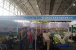 The 3rd China(Kunming) Modern Agricultural Machinery Expo 2019 - 5
