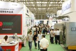 International trade fair for textile laundry, leather care, cleaning technology and equipment - 5