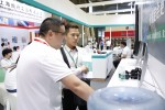 International trade fair for textile laundry, leather care, cleaning technology and equipment - 7