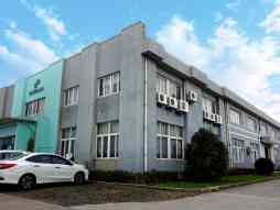 Gloplan Exhibition Corporation Limited