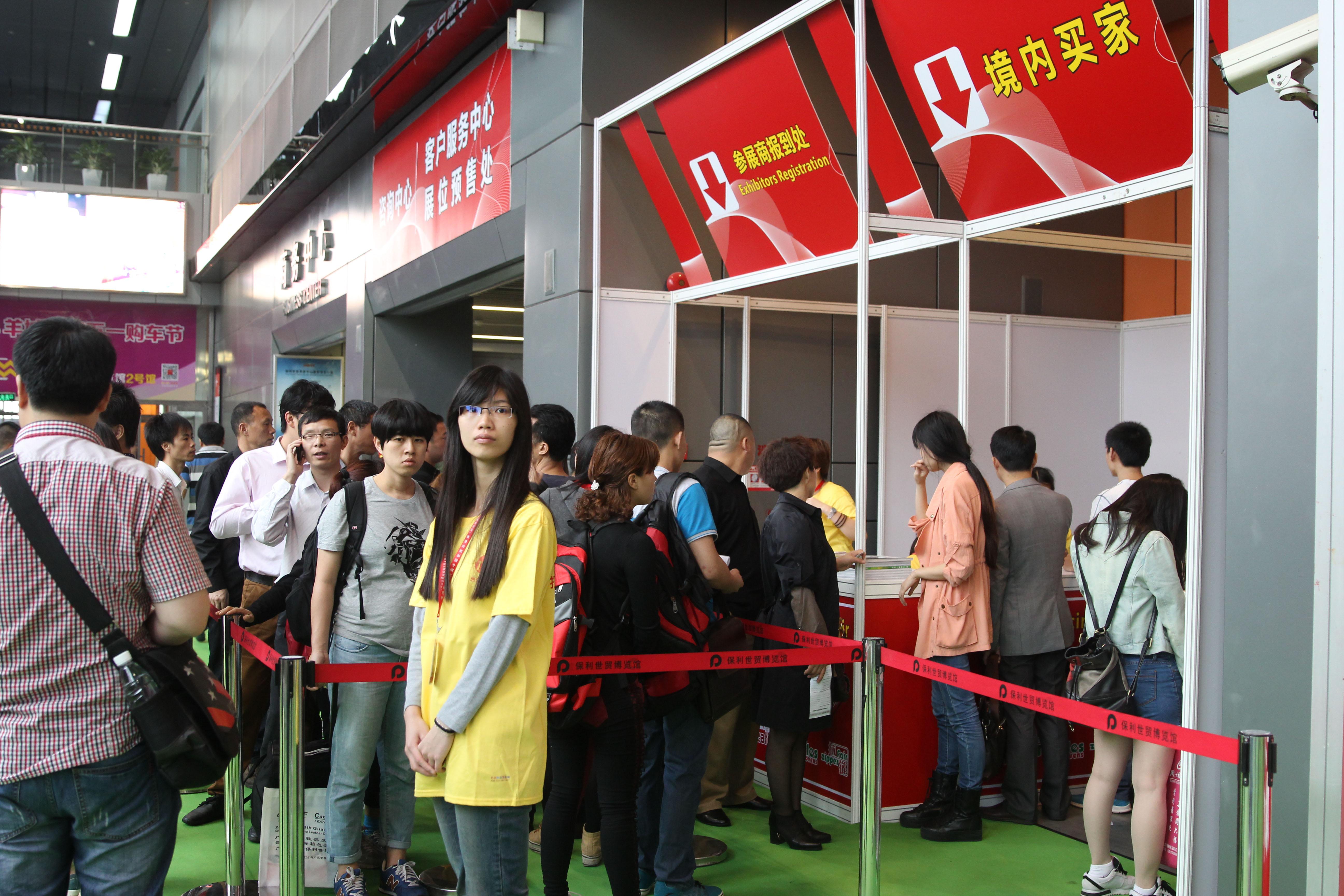 Guangzhou China Leather Fair