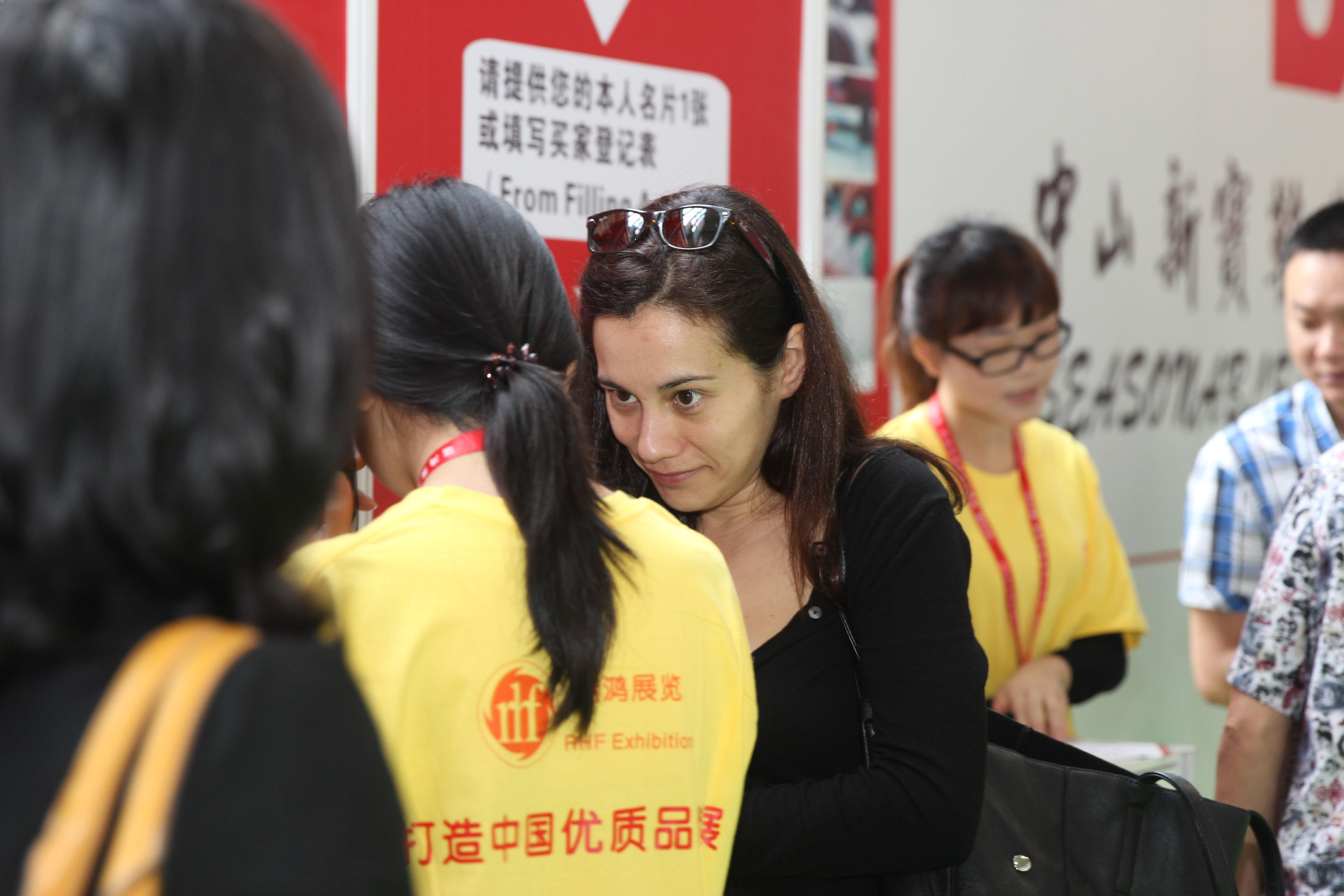 China Leather Trade Fair