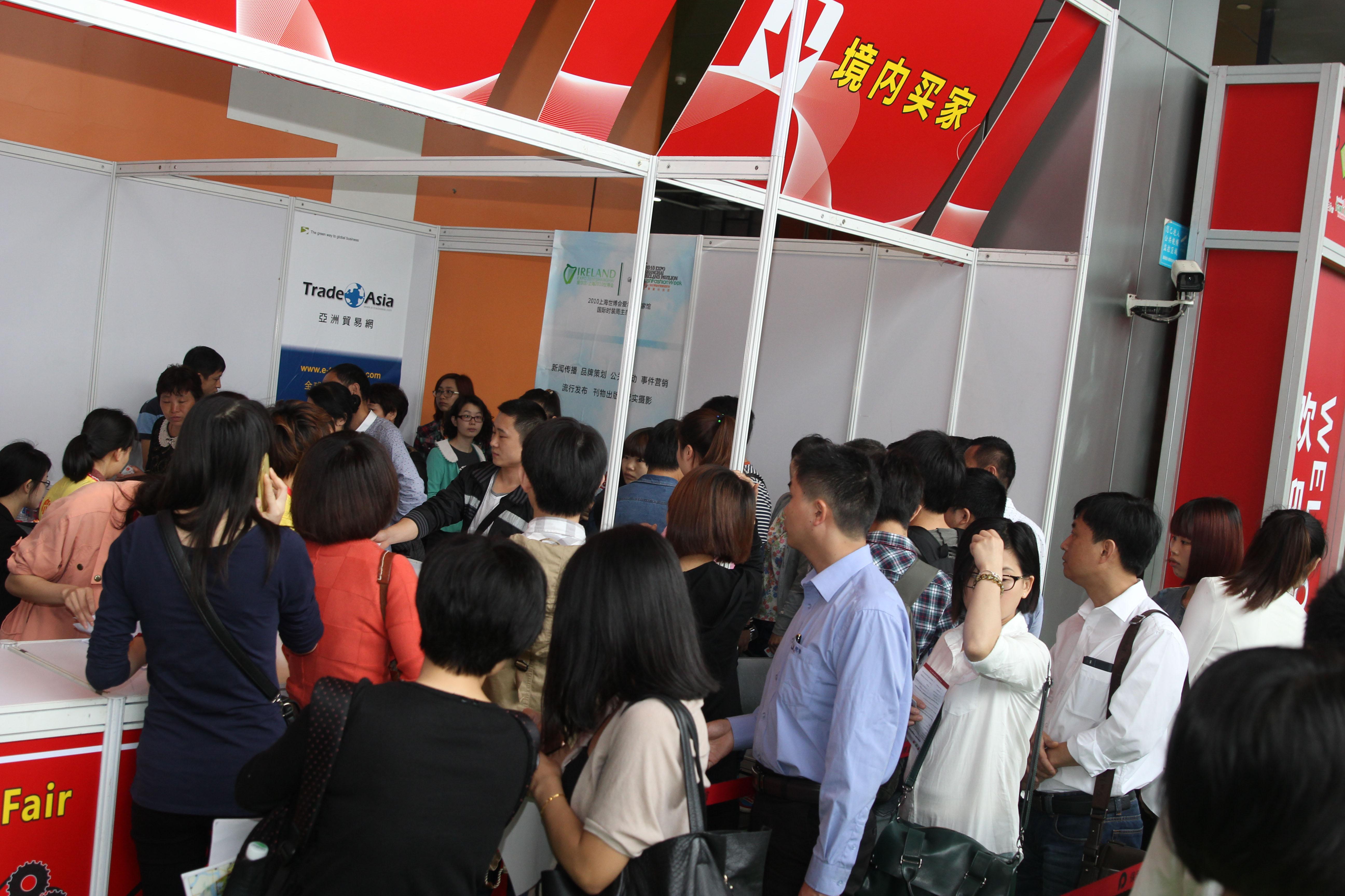 Trade Fair in China