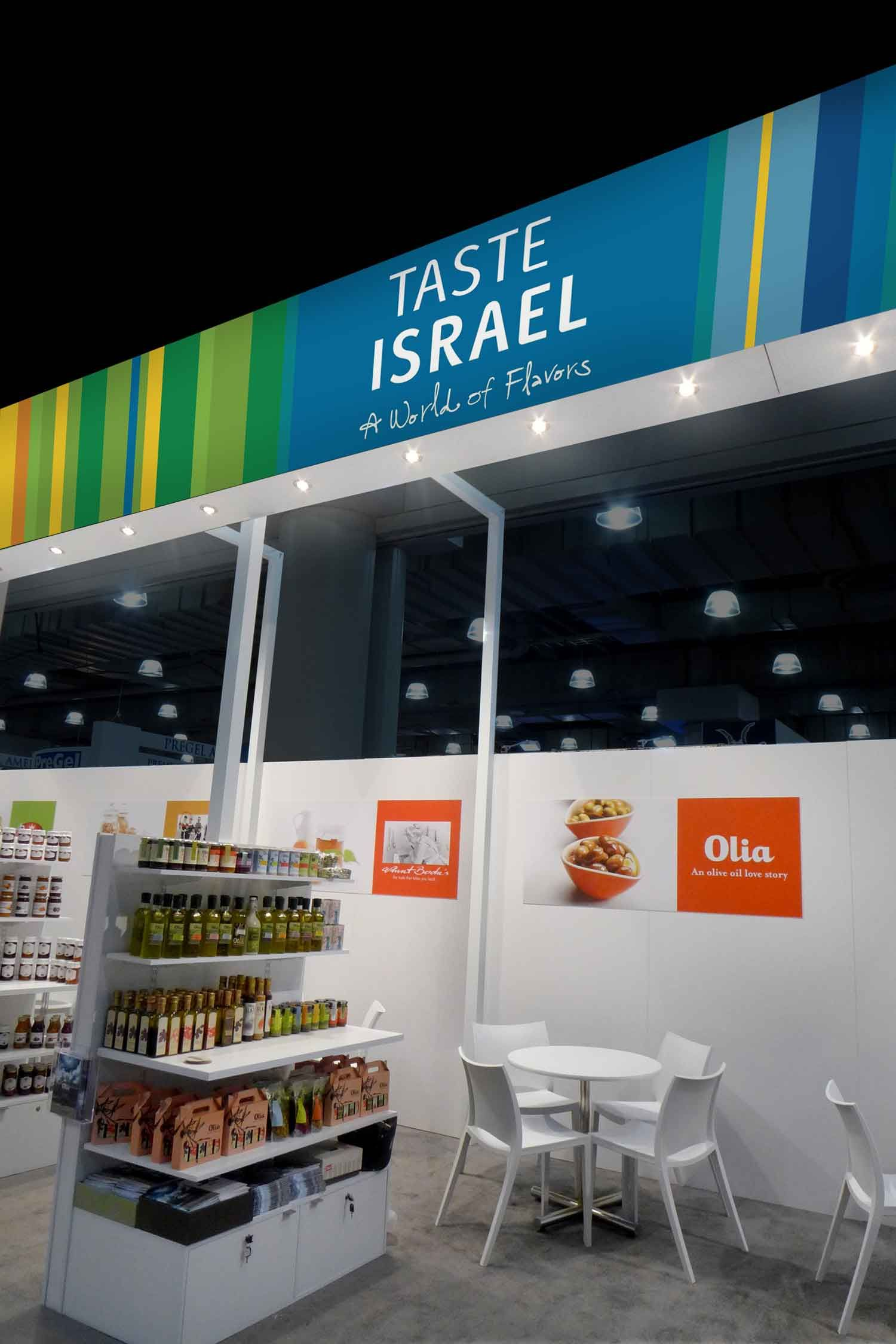 Israel Pavilion Fancy Food