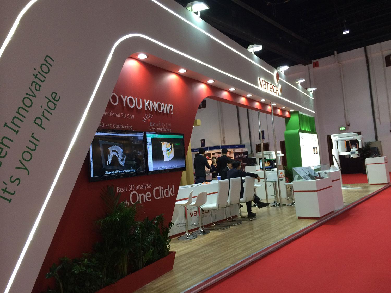 Aeedc Dubai Stand