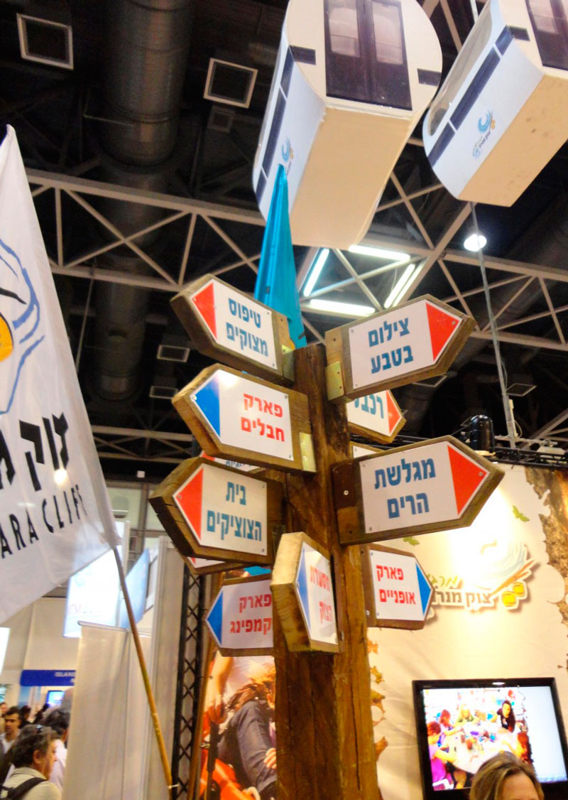 Tel Aviv Imtm Exhibition Stand Detail