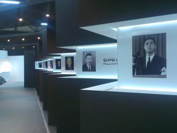 Exposition Ministère des moudjahidine