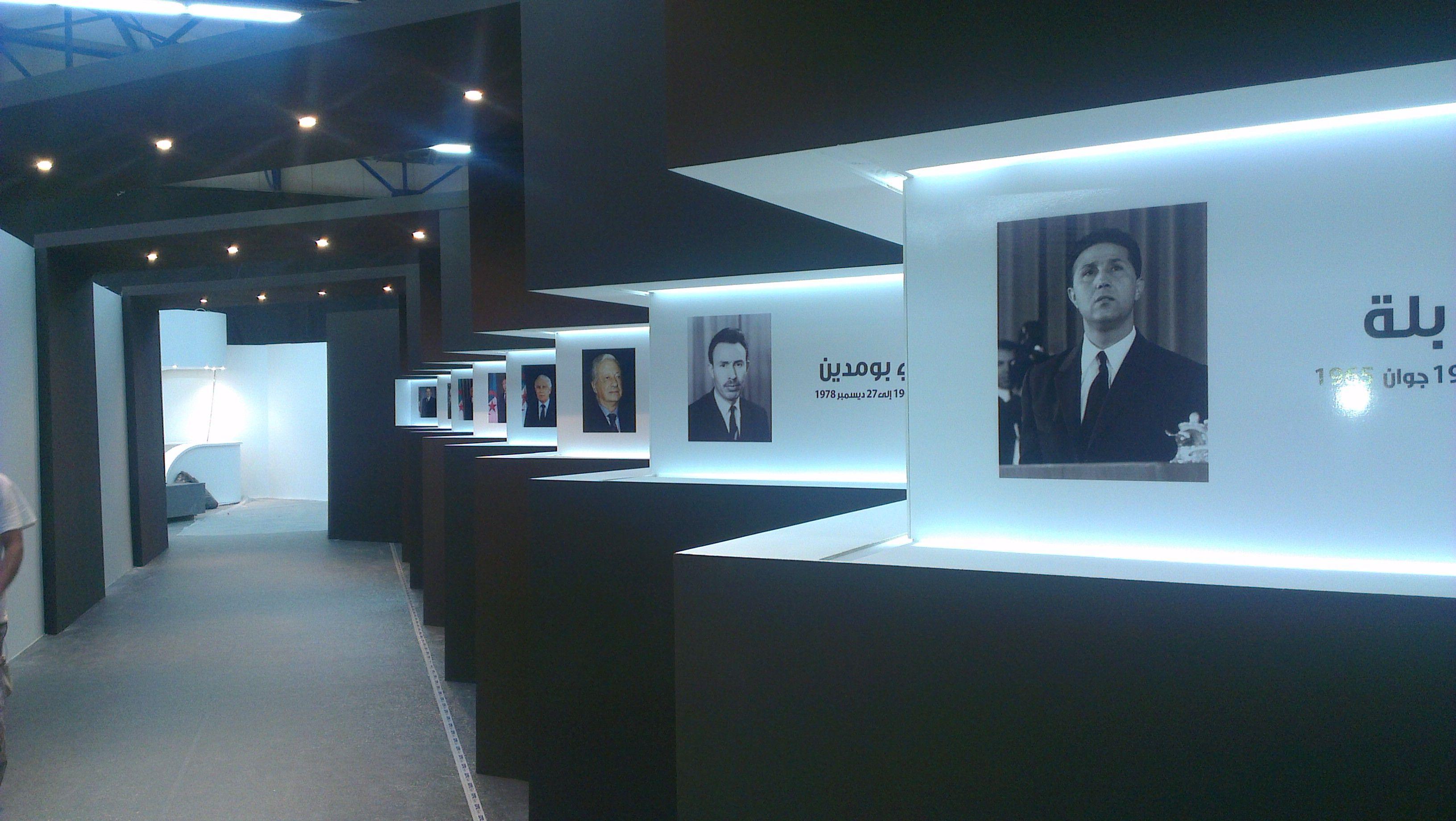 Exposition Ministère des moudjahidine 1