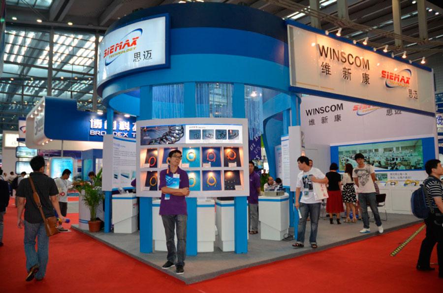 Cioe Shenzen Booth