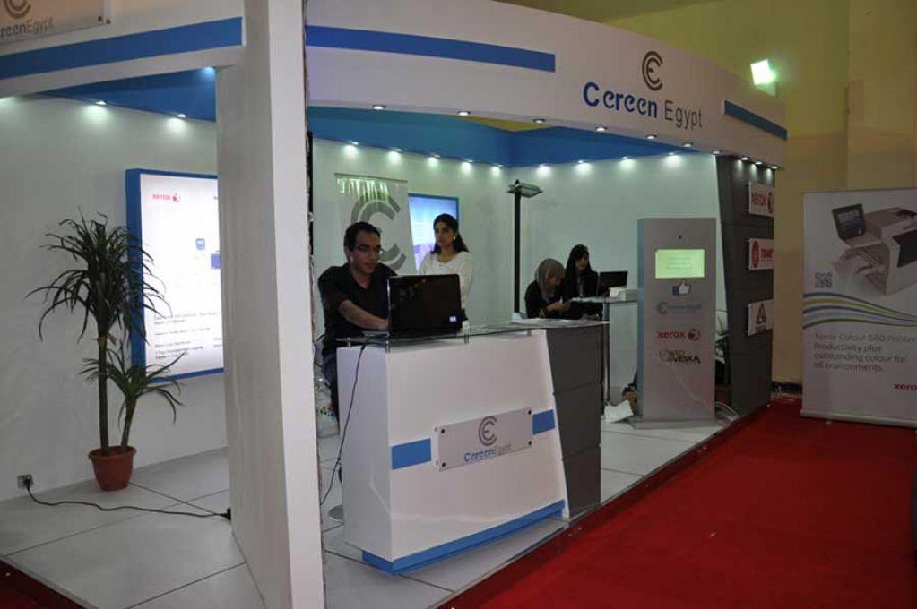 Egimedica Booth Design